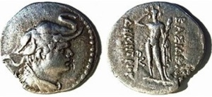Coins minted during the reign of Demetrius. Notice the cap which represents the head of an elephant.